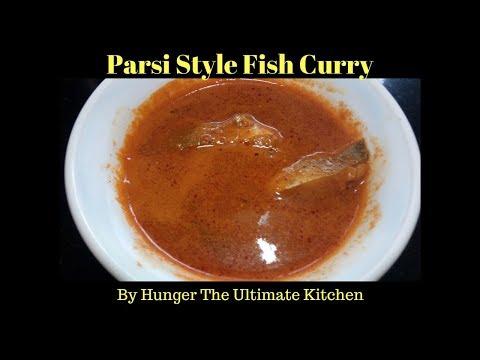 Parsi Style Fish Curry । पारसी मच्छी रेसिपी