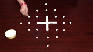 Easy Rangoli with 1X7 Dots | Simple Rangoli Design | Telugu Muggulu / Rangoli Latest Designs