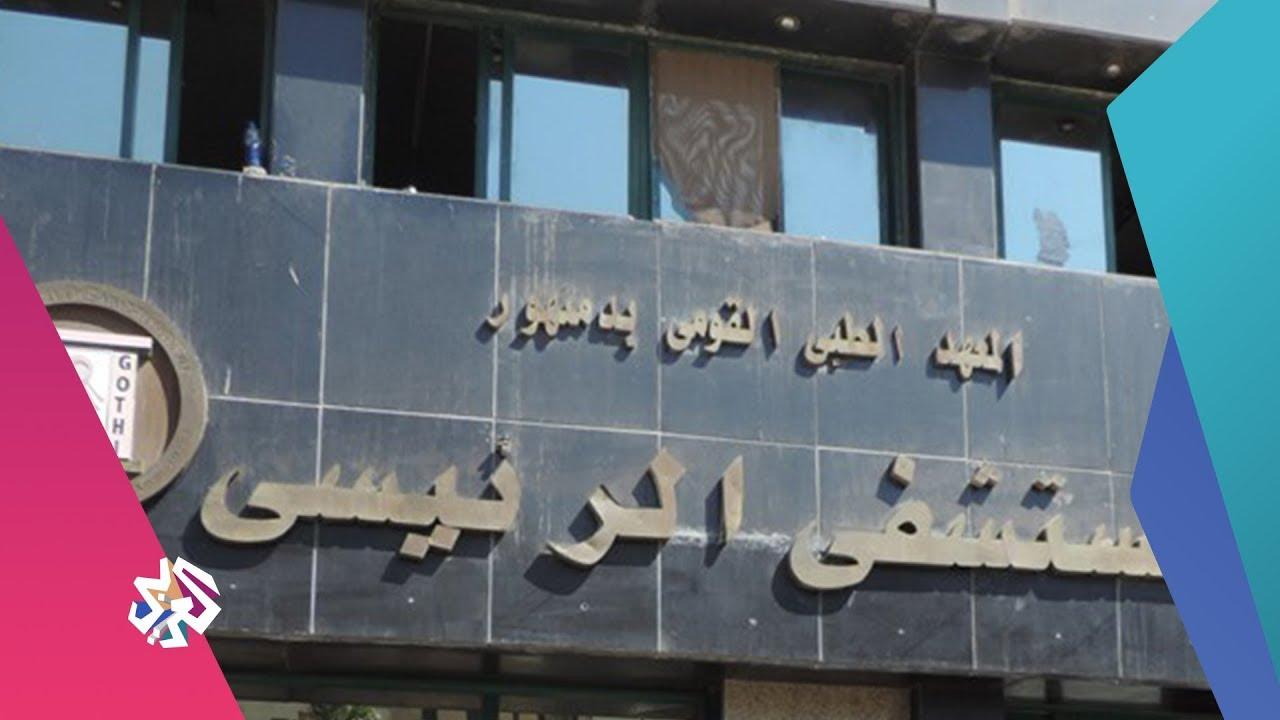 قناة العربي:بتوقيت مصر   اقتحام الشرطة العسكرية لمستشفى دمنهور