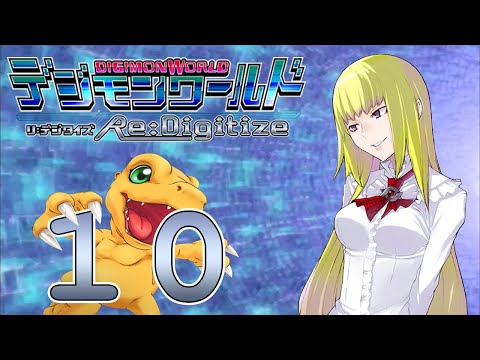 Digimon World Re:Digitize (English) Part 10: Introducing Lily
