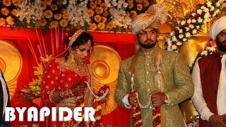 Wrestler sakshi malik wedding photos - 2017 [ HD ]