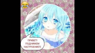 Аниме Приколы(картинки) смотреть всем!!!!!