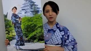鈴木咲サン お気に入りの有松絞りの浴衣で登場。 第2弾デジタル写真集「...