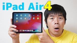 新型iPad Air 第4世代がやってきた!