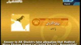 Mullah Lie that Hadhrat Mirza Sahib hated Isa (as) - Reply 1 of 2 Urdu