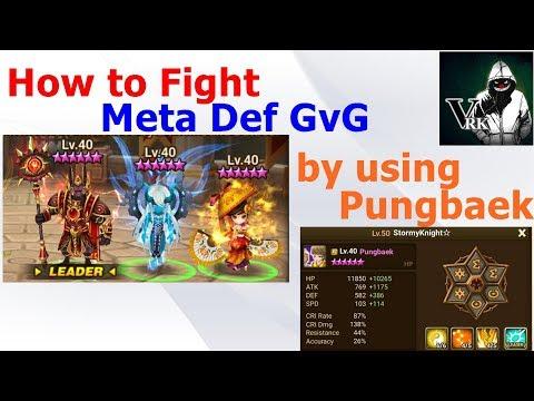 Beat Meta GvG Def by using Pungbaek [ ทำลายทีมกันวอยอดฮิต ด้วยขลุ่ยลม]