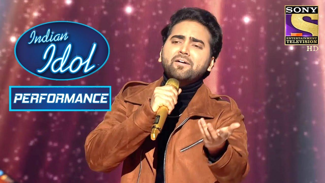 "Download Danish ने बदल दिया मौसम ""Hey Naam Re"" गाकर   Indian Idol Season 12"