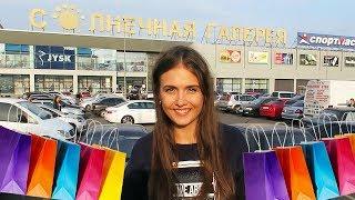 "Шопинг в ТРК ""Солнечная Галерея"". Покупки в Gloria Jeans, COLIN'S, MEGASPORT. Juliya"