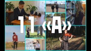 """Фильм """"11 А""""..."""