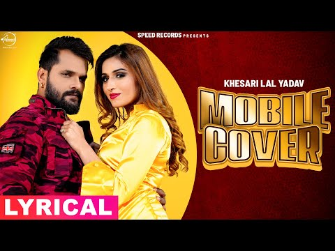 Khesari Lal Yadav | Mobile Cover With Lyrics | Lyrical Video | Shilpi Raj | New Bhojpuri Song 2021