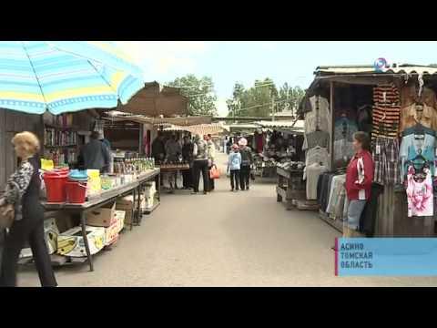 Малые города России: Асино - город, где бродят коровы