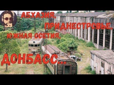 Донбасс ждет судьба умирающей Абхазии. Диалог с  М. Новиковым