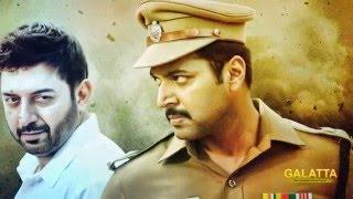 Thani Oruvan Sequel Will Be Jayam Ravi's  25 Movie...!