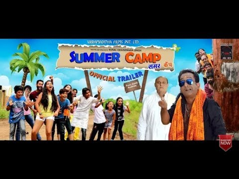Summer Camp Official Trailer | Hemant Pandey, Prithvi Zutshi, Manish Garg   Bollywood Movie 2018  7