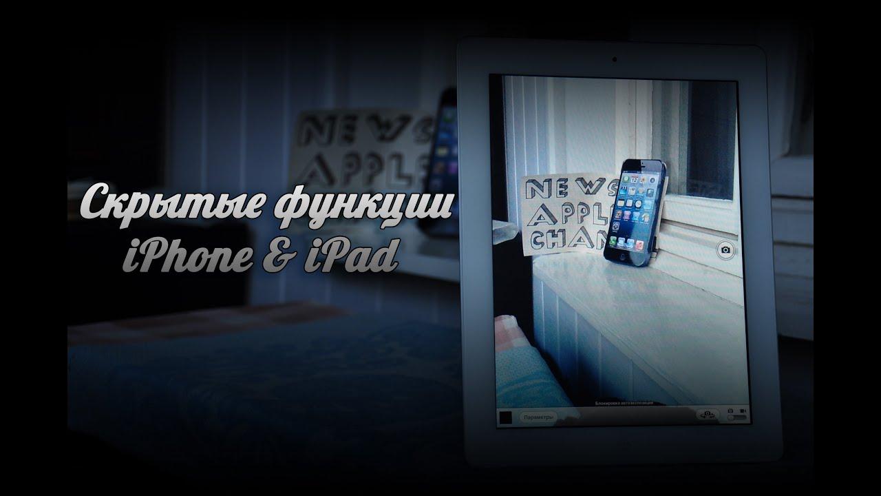 Ваш iphone доставляется из европы (германия, англия, франция) от прямых поставщиков. Вы покупаете оригинальный iphone 6s по самой низкой цене.