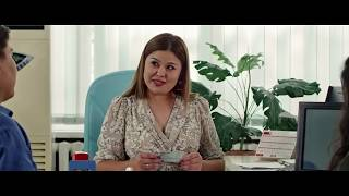 Гудбай, мой бай - Русский трейлер 2018