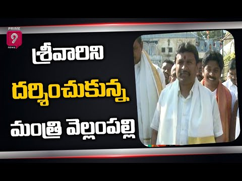 Minister Vellampalli Goes To Tirumala Temple With 67 Others