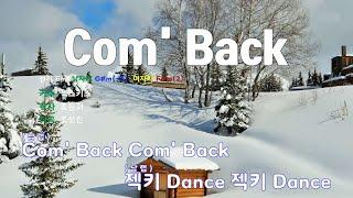 [은성 반주기] Com' Back - 젝스키스