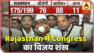 Rajasthan: Congress Leads In 88 Seats, BJP In 77 | #ABPResults | ABP News