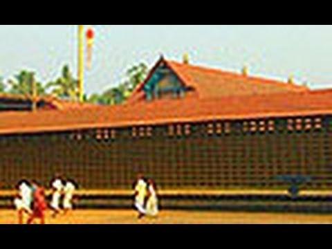 Ettumanoor Mahadevar Temple, Kottayam