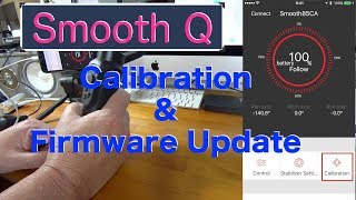 Smooth Q /キャリブレーションとファームウェアアップデートの方法/how to calibrate & update the firmware thumbnail
