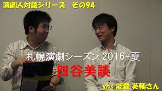 7月1日(金)放送 能登英輔さん
