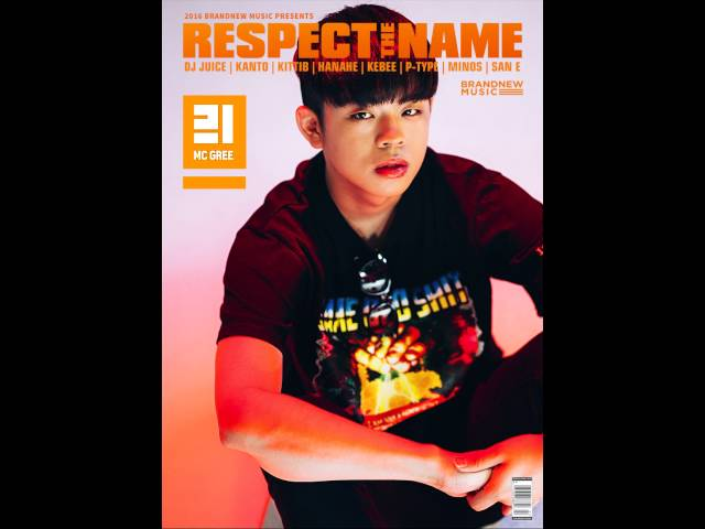 RESPECT THE NAME (MCGREE) [Official Teaser]