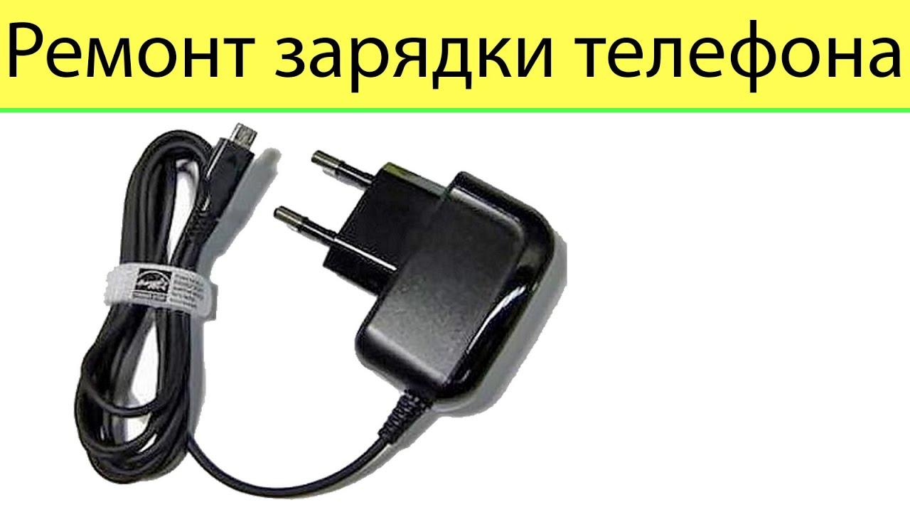 Автомобильное зарядное устройство для телефона-планшета за 1 $ с .