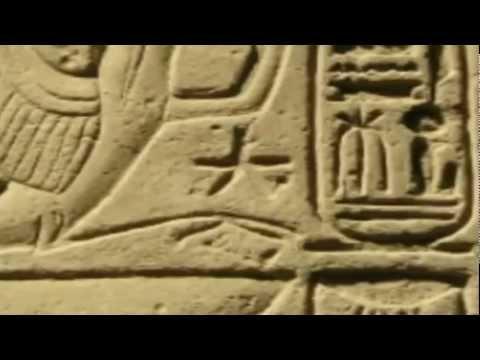 Masonic Symbolism - The Blazing Star of Sirius