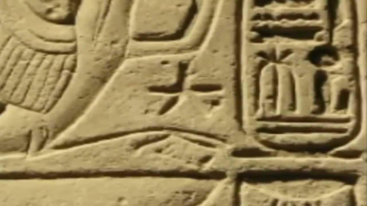 Masonic Symbolism The Blazing Star Of Sirius Youtube