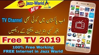 Live Tv App All Channel Free