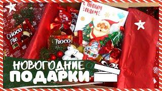 Фото Идеи ПОДАРКОВ на НОВЫЙ ГОД 🎄 БЮДЖЕТНЫЙ сладкий подарок 2022