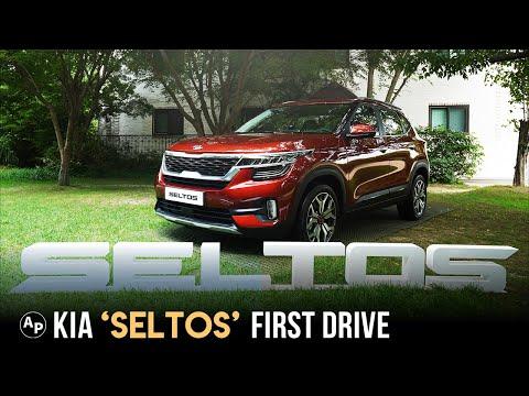 2020 Kia Seltos - New Small SUV from Kia | Better than Hyundai Kona? Hyundai Venue?