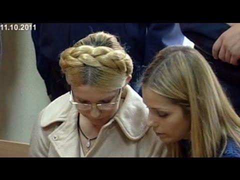 L'UE Et L'Ukraine Croisent Le Fer Sur L'affaire Timochenko