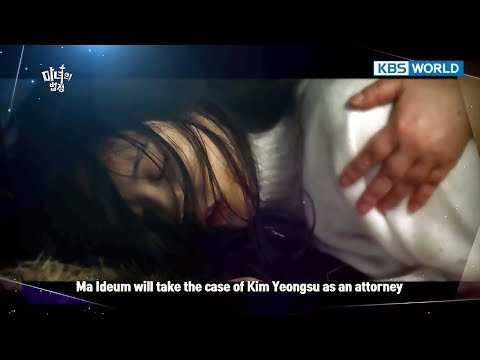 Witch at Court | 마녀의 법정 : Ep.12 Preview
