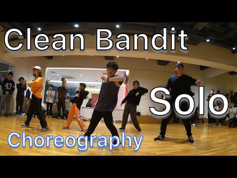 【Choreography】「Clean Bandit - Solo (feat. Demi Lovato)」POPPING & FreeStyle振り付け thumbnail