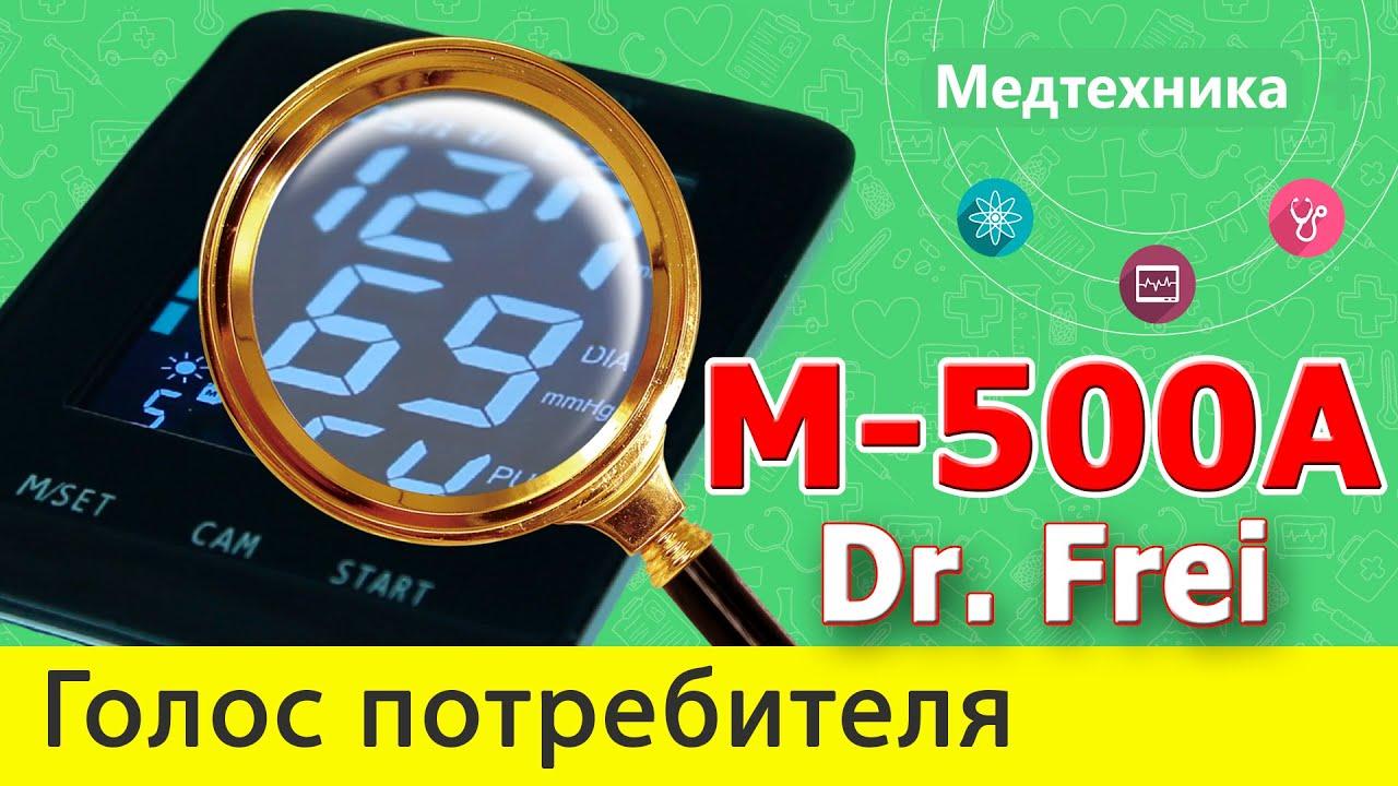 Полуавтоматический тонометр AND UA-604 - YouTube