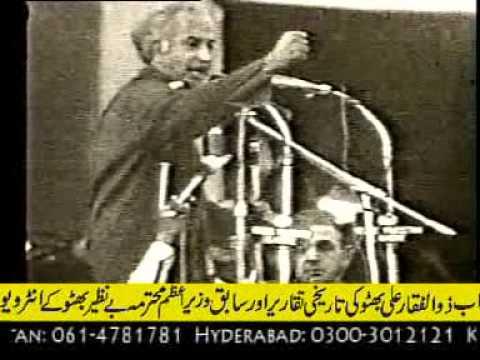 Speech of Zulfiqar Ali Bhutto.