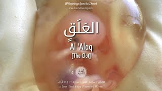 Al Quran: Al Alaq - with english audio translation (Sudais & Shuraim)