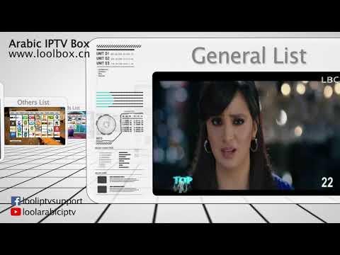 Loolbox Renew 1 Years Easy Installed Android Arabic IPTV ...