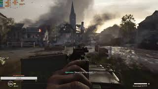 Call of Duty WW II ПРОХОЖДЕНИЕ 2(ВЕТЕРАН)