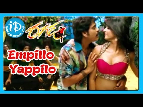 Empillo Yappilo Song - Ragada Movie Songs - Nagarjuna - Anushka Shetty - Priyamani