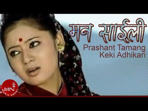 Nepali Song Ft. Prashant Tamang & Keki Adhikari | MAN SAILI -  (Official Video)
