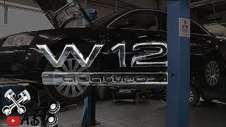 Самый Сложный Двигатель Audi W12