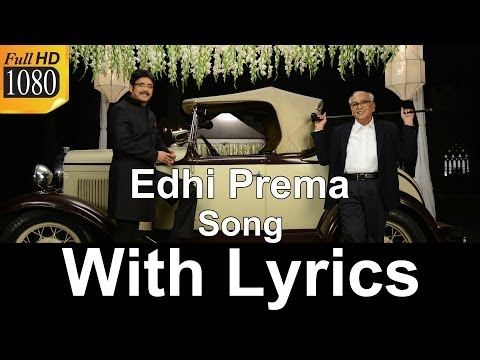 Manam Songs with Lyrics - Edhi Prema Song - ANR, Nagarjuna, Naga Chaitanya, Samantha