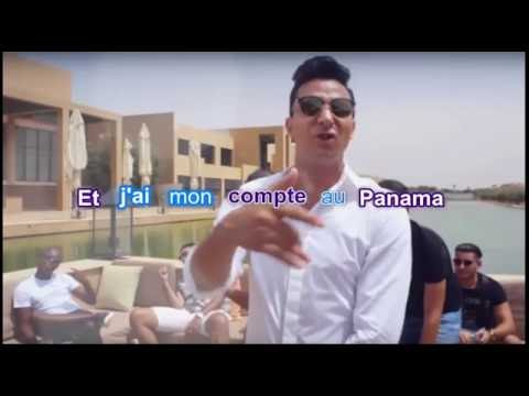 L'Algérino Panama Paroles Lyrics Karaoke