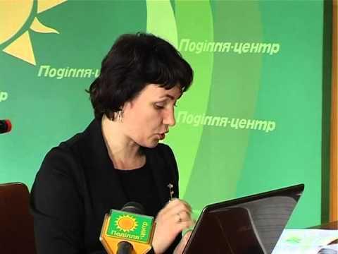 """ХОДТРК """"Поділля-центр"""" Семінар участі ЗМІ"""