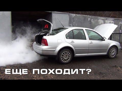 Литр масла на 200 километров или Раскоксовка двигателя Volkswagen Bora