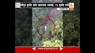 Ambenali Ghat : Bus accident : 8pm rescue operation