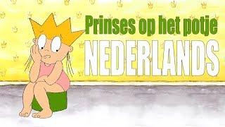 Prinses op het potje (NEDERLANDS)